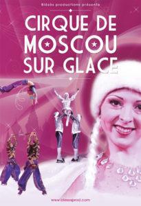 424415_cirque_de_moscou_sur_glace